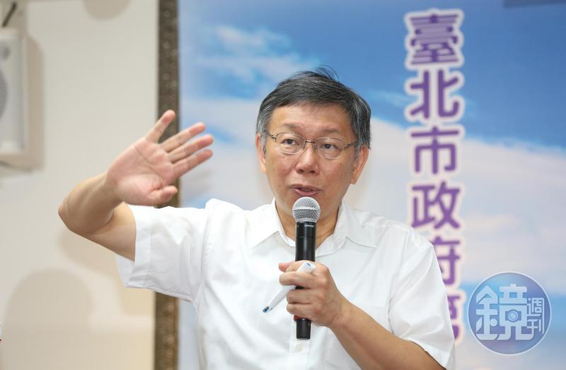 台北市長柯文哲強調,當選後為避嫌,家人均未再做新的投資,僅有贖回。