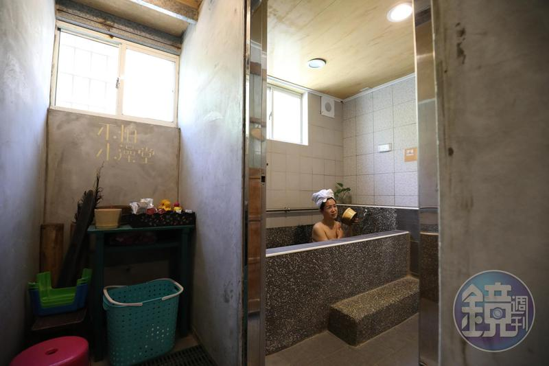 「不怕小澡堂」,泡湯間數不多,需要先預約。