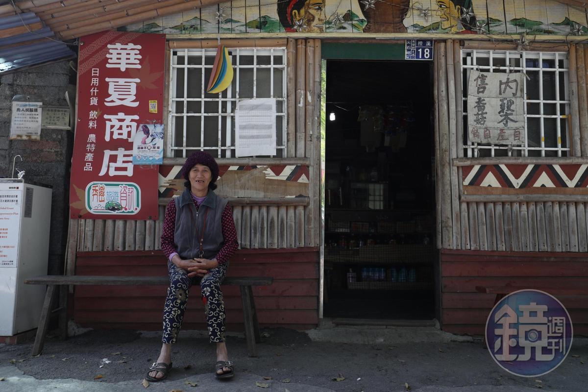 外觀不算太起眼的「華夏商店」,已經營70年,仍保存傳統建築工法。