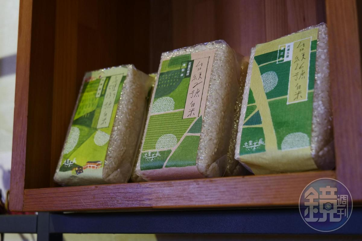 「泔米食堂」裡買得到各地選米。