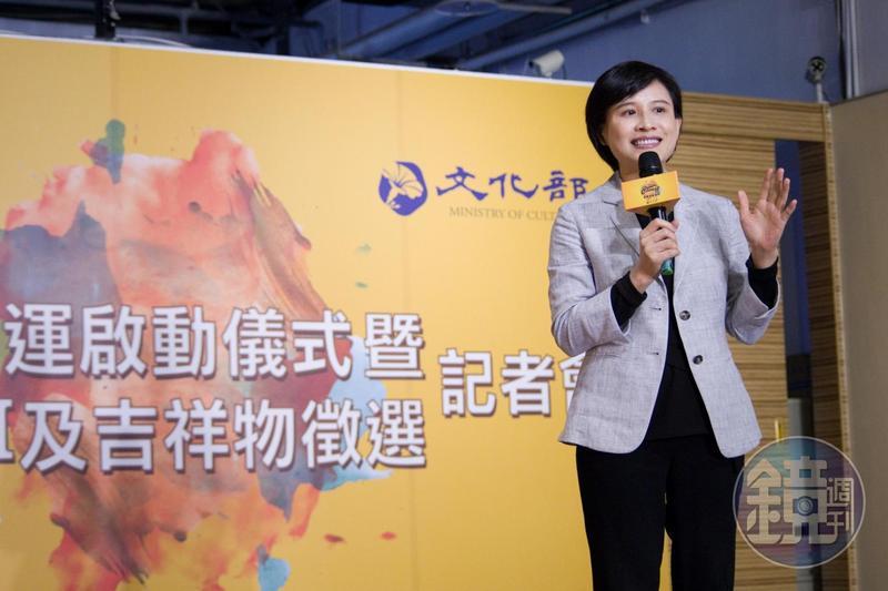 文化部長鄭麗君出席漫畫基地營運啟動儀式,並宣布將推出漫畫輔導金制度。