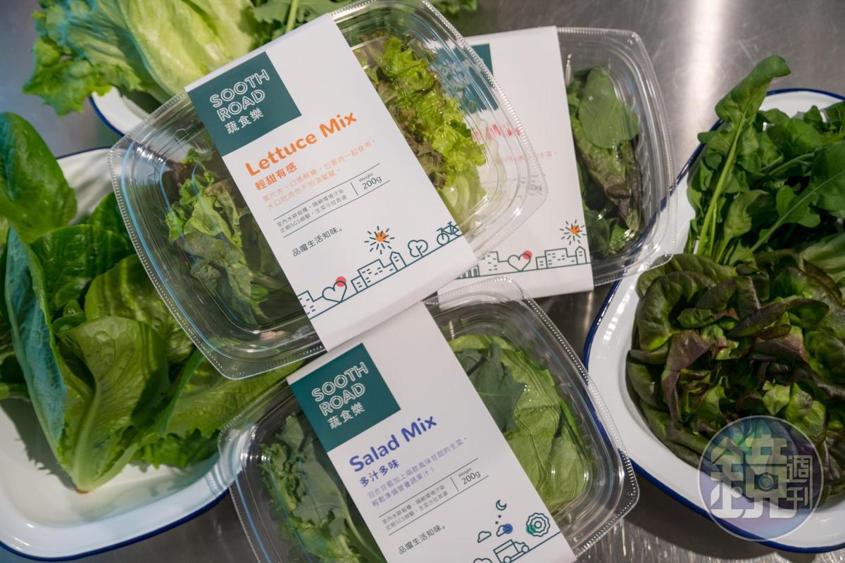宅配生菜盒系列有多種口味,做沙拉頗方便,淨重200g,撕起來滿滿一盤。(180元起/盒)