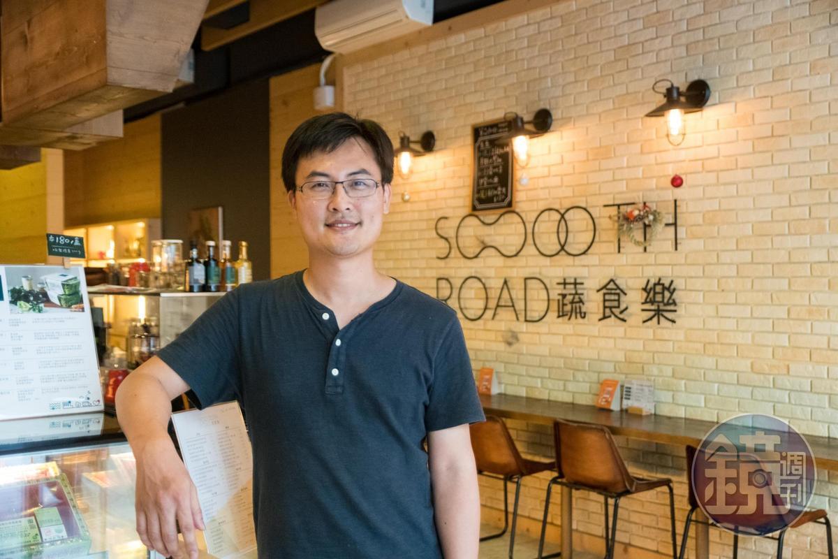 張永翰致力在老家台南推廣蔬菜生食文化。