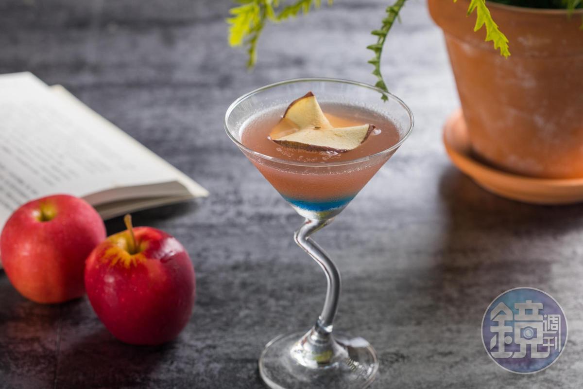 波本搭配蘋果利口酒的「紐約大蘋果」適合想淺嚐威士忌的女孩兒。(280元/杯)