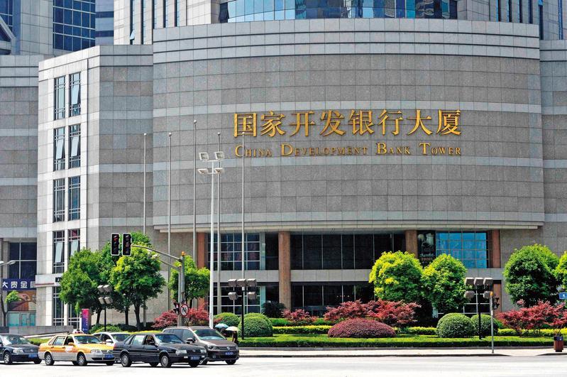 國內發行的中國債券ETF,投資標的除了政府公債,還有信用評級近國家主權的銀行,如中國國家開發銀行等。(東方IC)