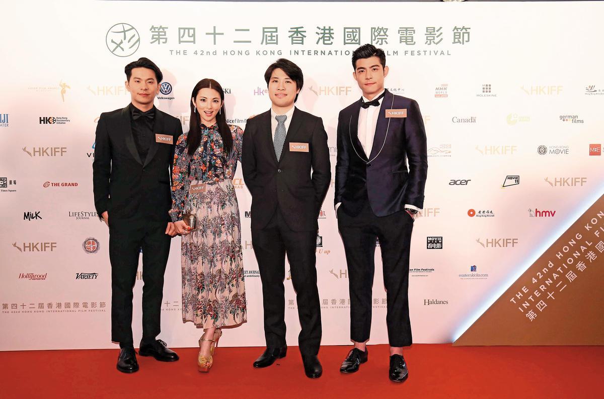姚淳耀(左起)、田中麗奈、導演陳鈺杰與王柏傑出席香港國際電影節開幕活動。(華映提供)