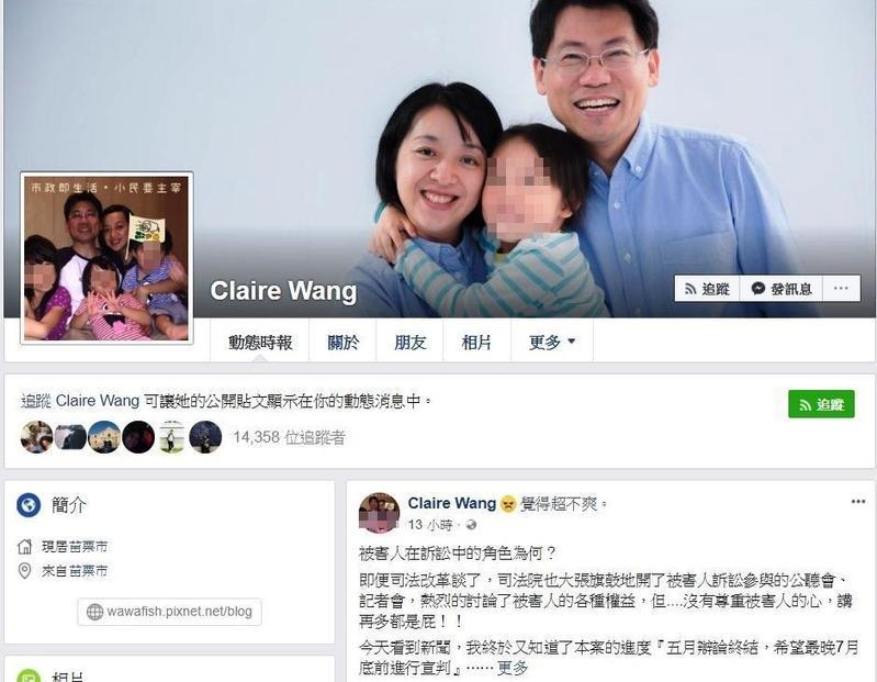 小燈泡的媽媽昨在臉書上表示:「超級不爽」,因為都是看新聞才知審理進度。(翻攝臉書)