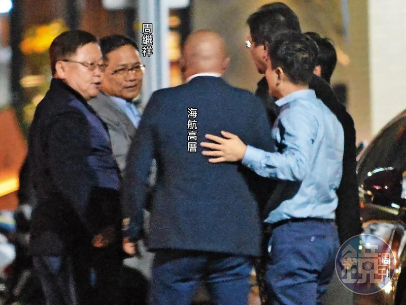 4月15日20:32國民黨大陸事務部主任周繼祥與海航集團高層餐敘,周有事先離開,大夥還特別送他出餐廳。