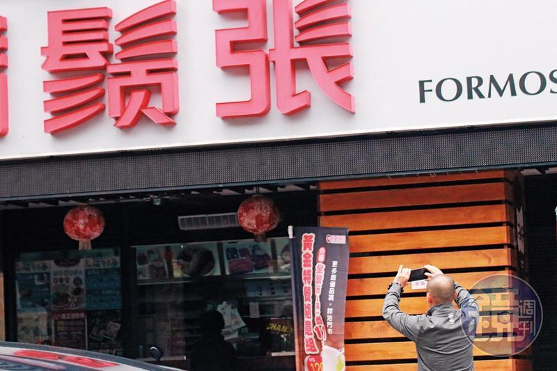 董桂國一行人不但到鬍鬚張吃飯,還特別用手機拍攝招牌、外觀,考察意味濃厚。