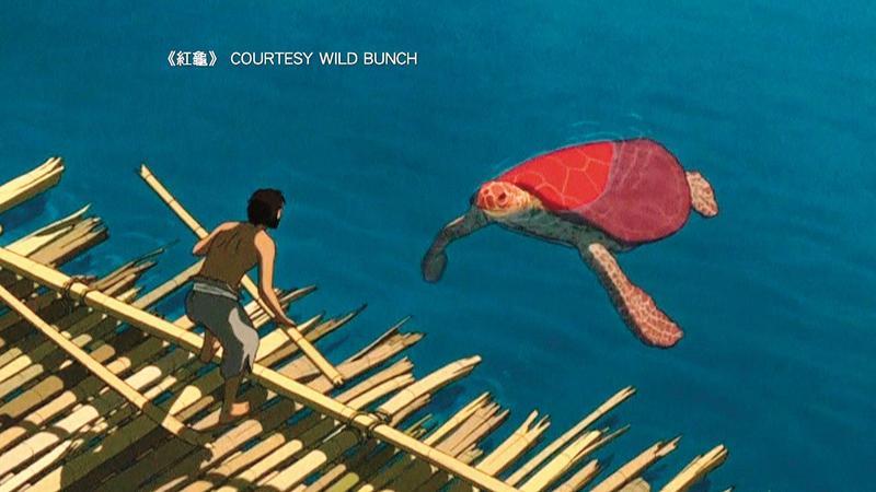 蔡英文總統透露,最近看的電影是2016年上映的外國動畫片《紅烏龜》。