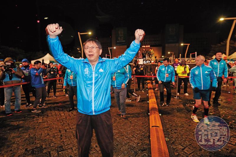 台北市長選戰到底要不要禮讓柯文哲(圖),總統蔡英文在專訪中表示,民進黨基層是執政基礎,目前沒有答案,仍要繼續傾聽基層的聲音。