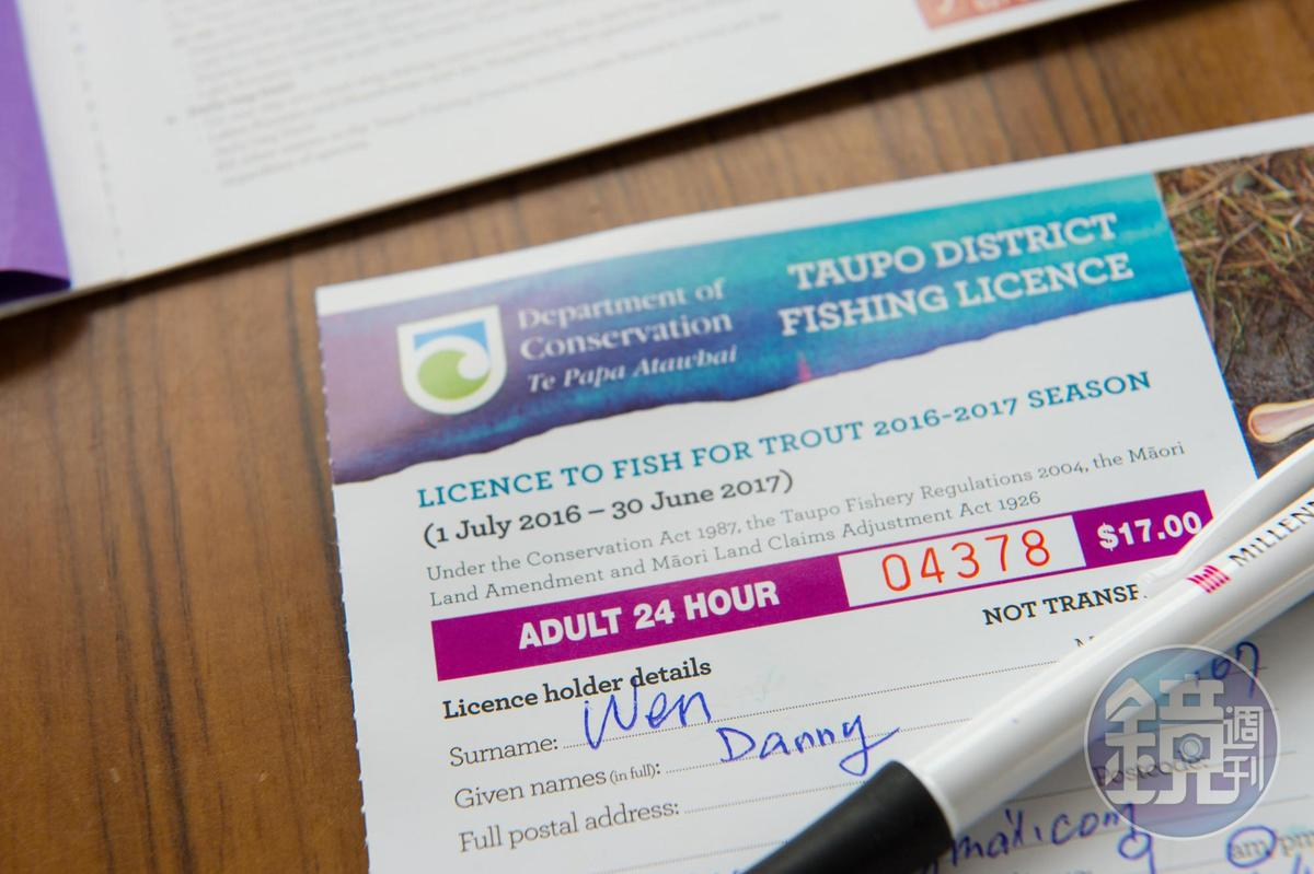 填寫申辦釣魚證,才有資格垂釣。