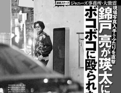 瑛太爆出跟錦戶亮在夜店鬧出吵打的暴力事件。(翻攝FRIDAY)