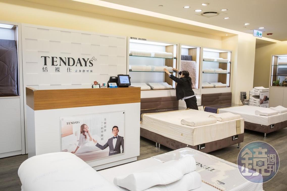 TENDAYs進駐全台各百貨通路,圖為統一時代百貨台北店。