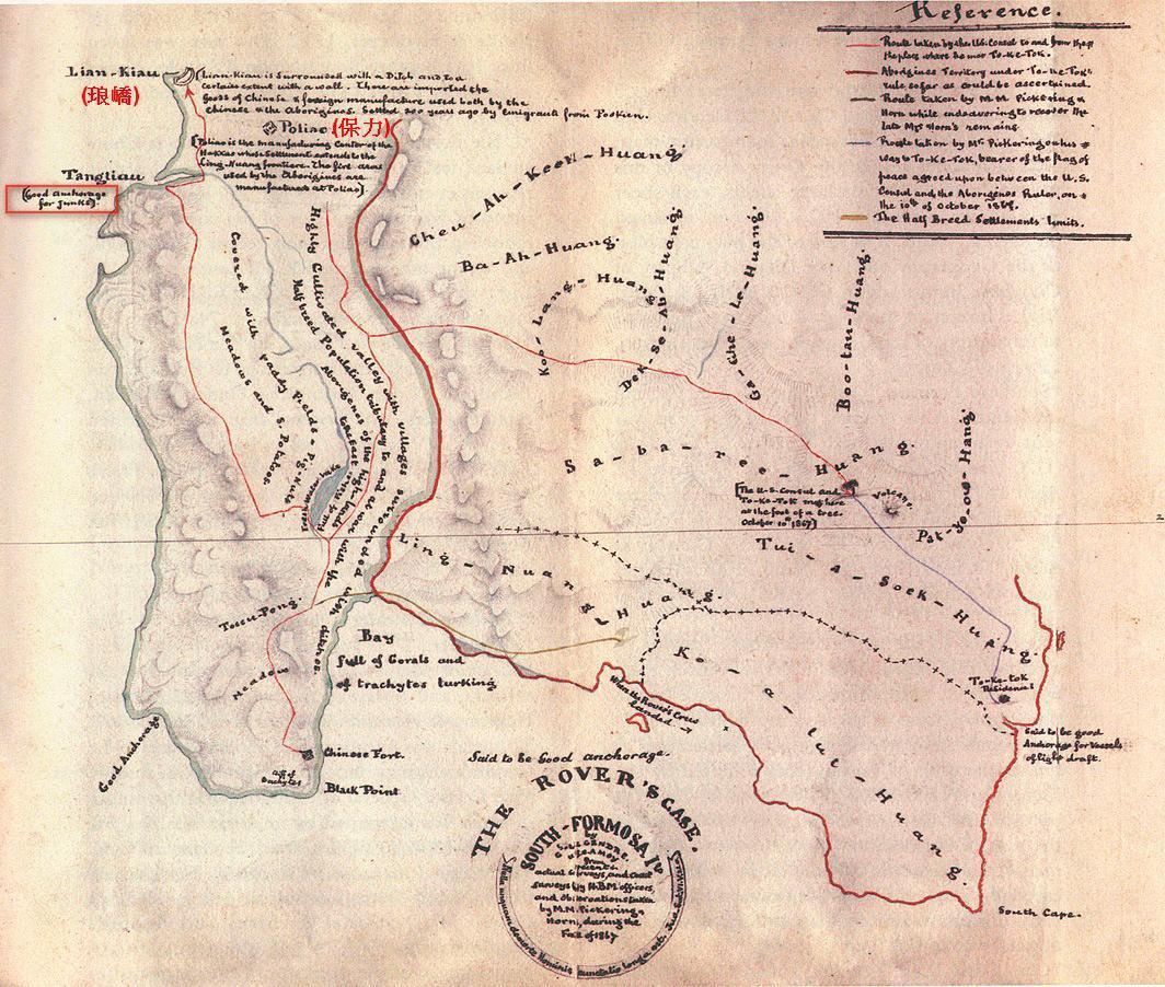 1867年李仙得來台調查船難並繪製「羅妹號事件地圖」,標示港灣、部落分布等訊息。(翻攝自中央研究院人社中心地理資訊科學研究專題中心網頁)