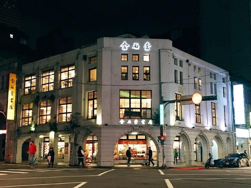 金石堂城中店將在6月底熄燈。(取自金石堂書店臉書)