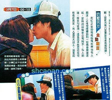瑤瑤在公共場合與男友接吻不是第一次,2012年時也曾跟當時的圈外男友劉建忠在麥當勞玩親親。(翻攝自《壹週刊》)