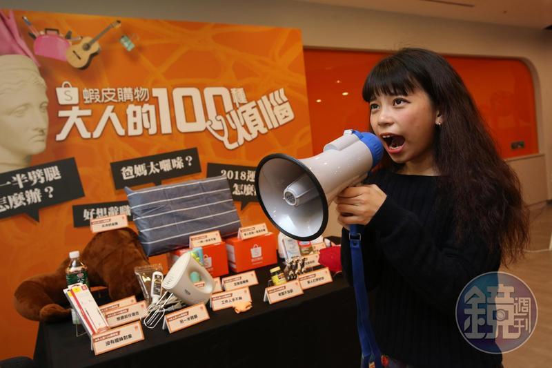 為了誰是台灣行動電商龍頭,蝦皮與PChome再度開槓。