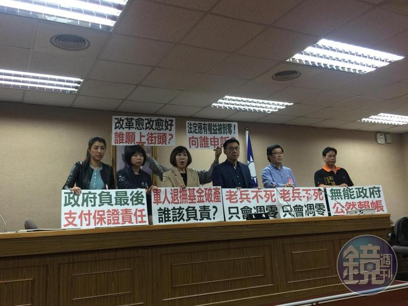 國民黨團在公聽會結束後舉行記者會,批評這場公聽會僅是過水,根本沒想要溝通。