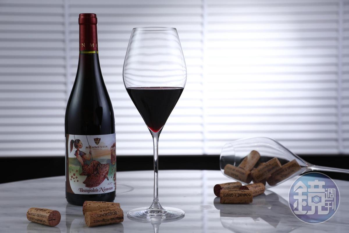 法國薄酒萊「Mommessin Beaujolais Primeur 2017」有莓果香,酒體輕盈。(130元/杯、980元/瓶)
