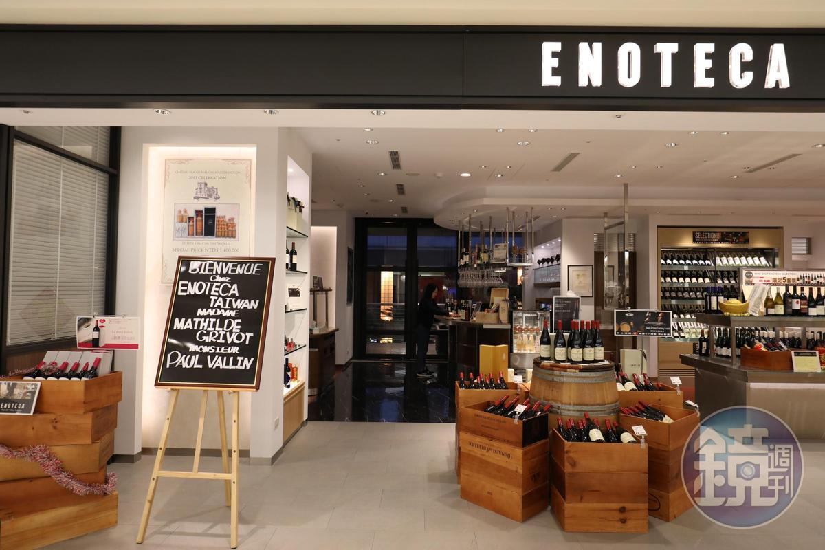 來自日本的「ENOTECA」店鋪型態以入駐高端百貨商場為主,台灣也不例外。