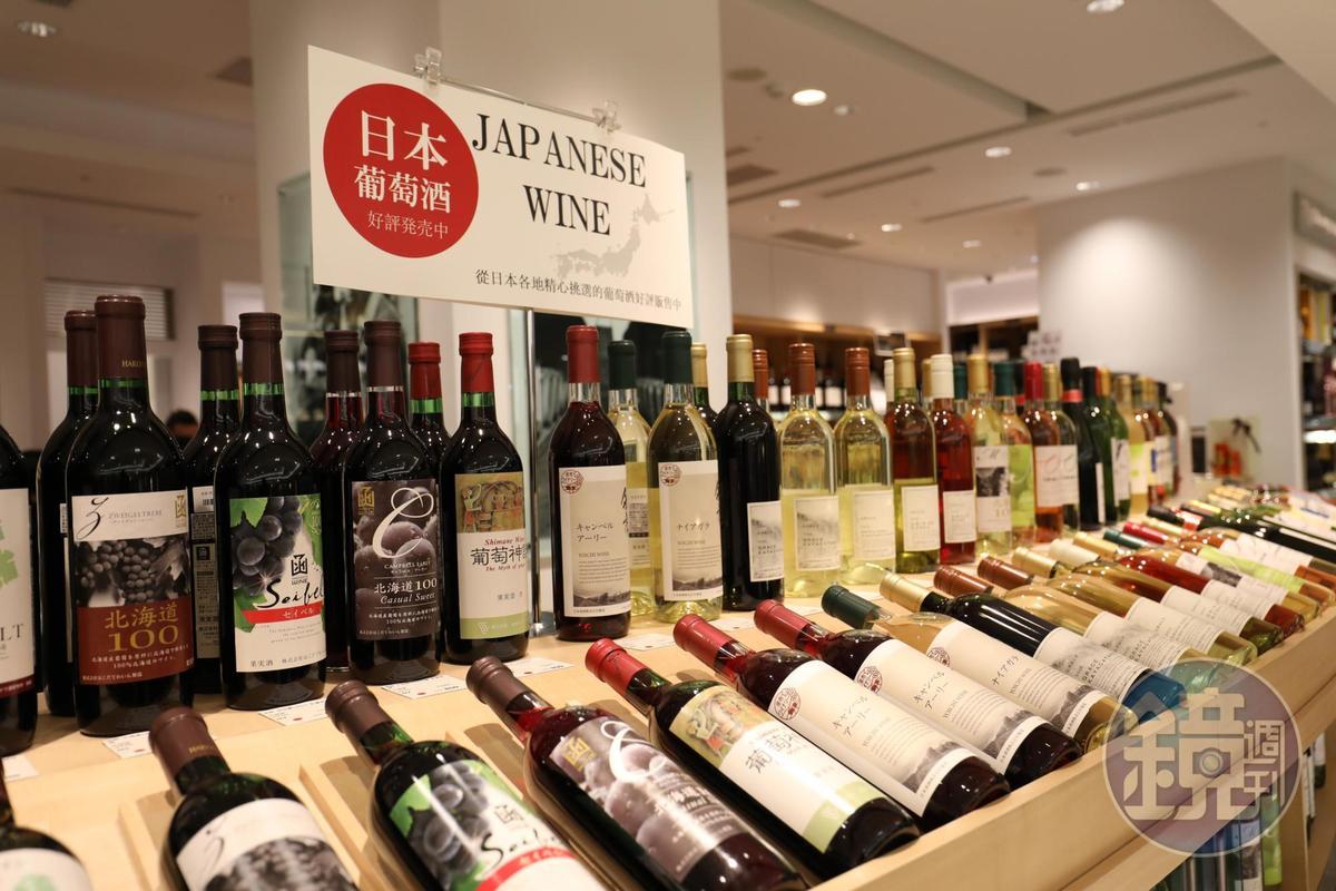 憑藉日本的總公司優勢,因此店裡有相當豐富的日本酒。
