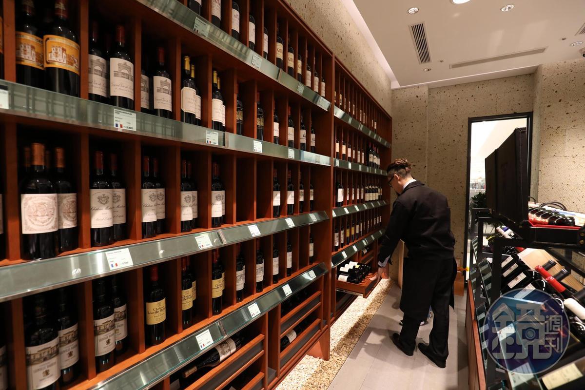 店內名貴酒設有專區,送禮可好好精挑細選。