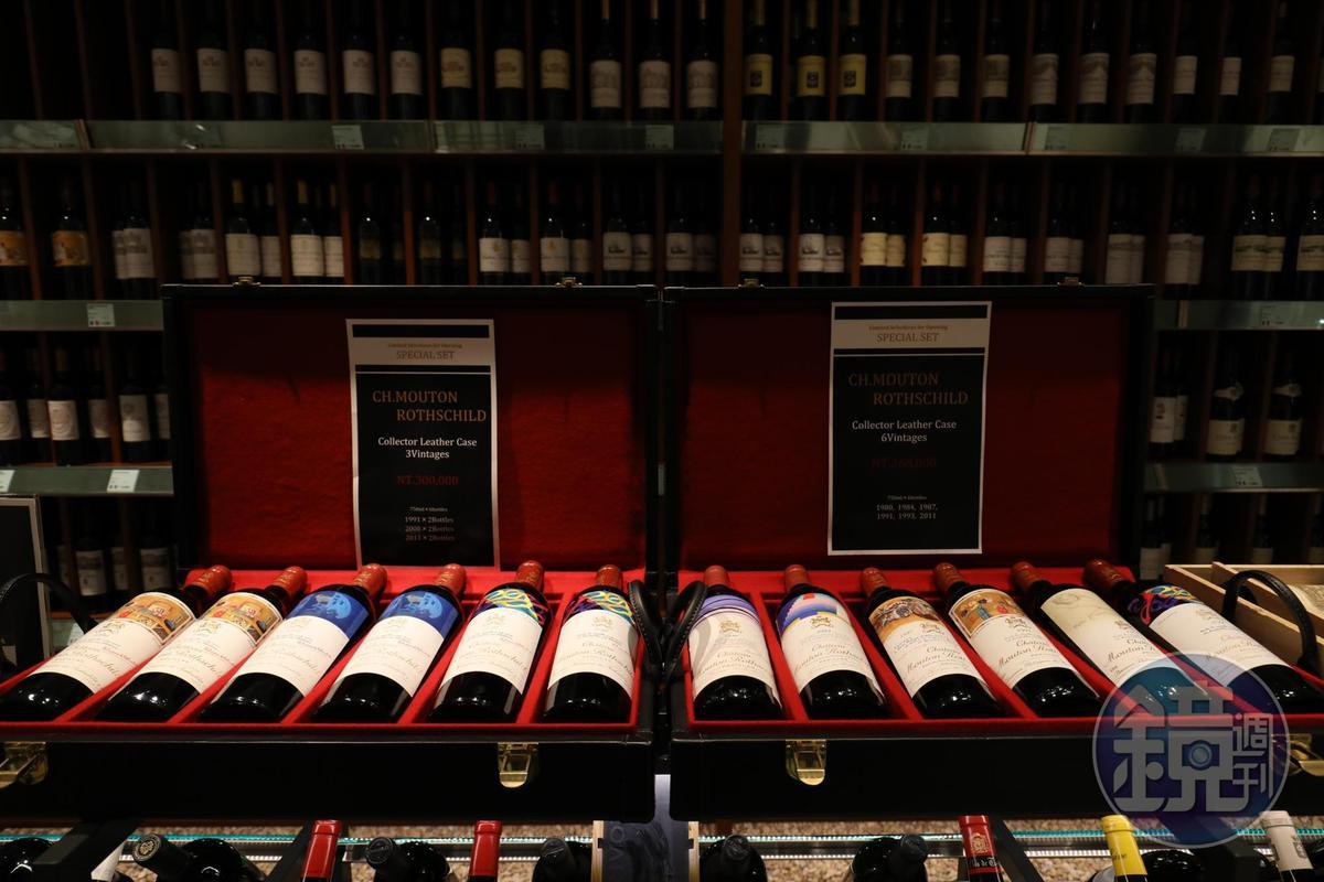 木桐酒莊出的特定年分酒款,由藝術家設計酒標,並附酒箱。