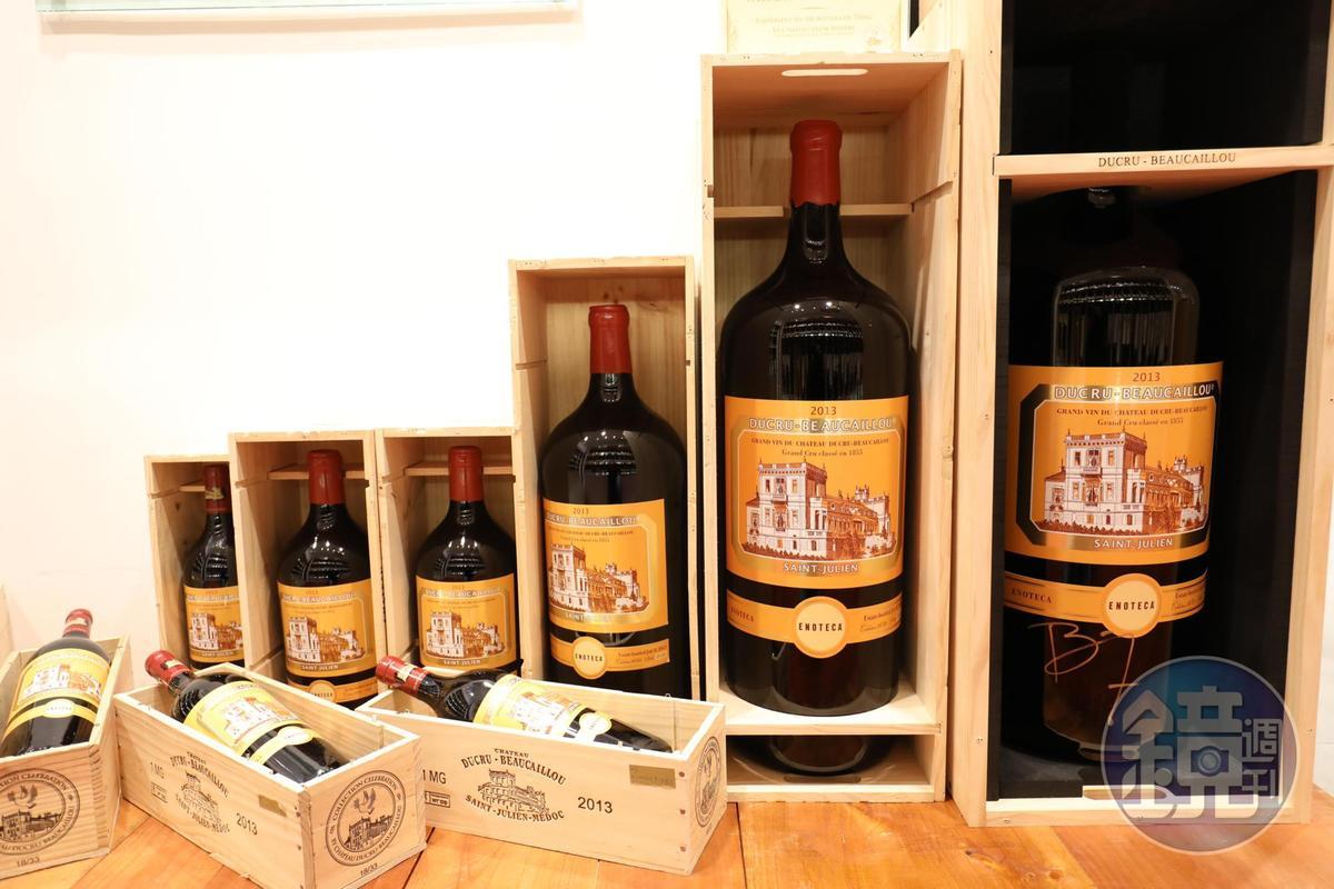 媲美一級酒莊的法國二級酒莊Chateau Ducru Beaucaillou,推出2013年全系列容量共21瓶,全球限量33 套。(1,400,000元/套)
