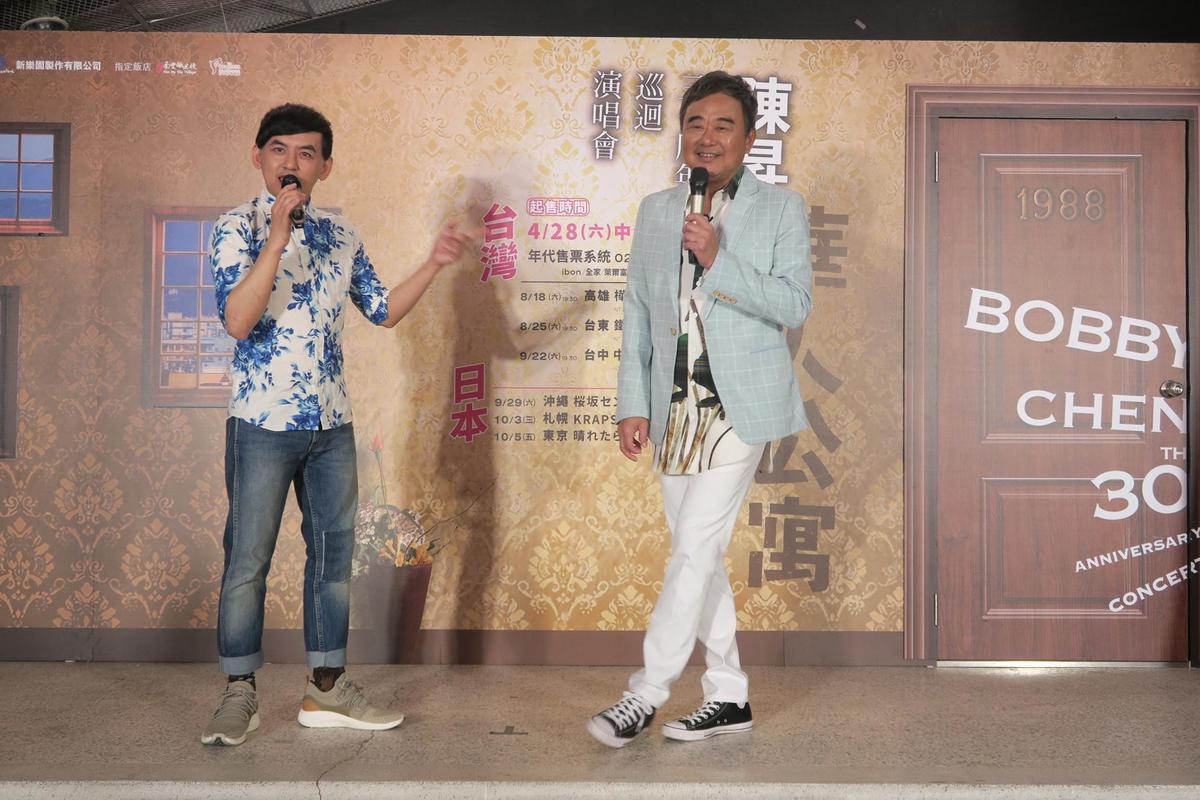 陳昇在演唱會記者會上妙語如珠,猛虧主持人黃子佼讓他哭笑不得。(新樂園製作提供)