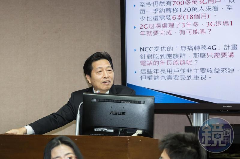 監察院今日公布最新一期財產申報廉政專刊,立委鄭寶清與妻子名下債務高達5.67億元,是立院負債王。
