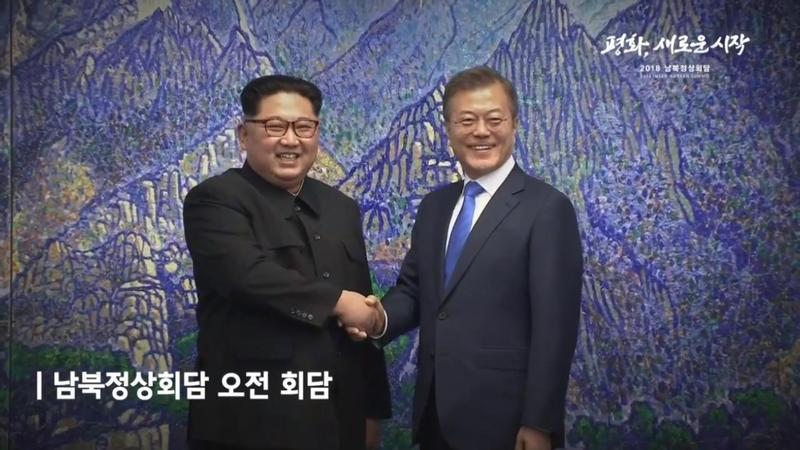 南北韓高峰會,南韓總統文在寅27日以晚宴接待北韓領導人金正恩。(南韓青瓦台官方網站)