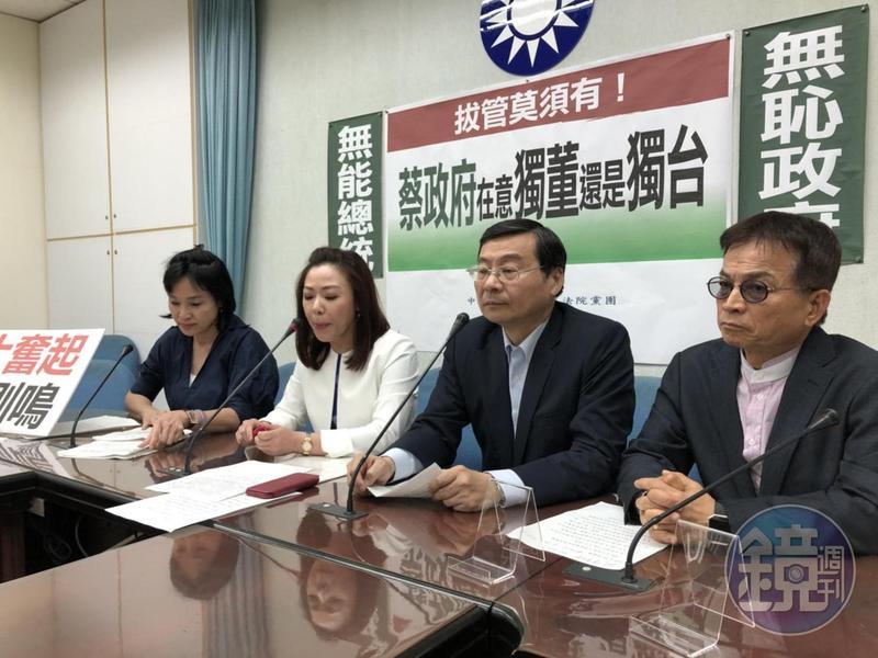 國民黨團舉行記者會質疑,若管中閔認獨董有問題,8成以上教授都違法。