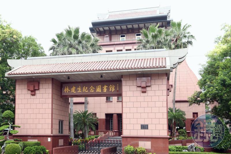 林堉璘的父親林建生是蘆洲地區的米商和自耕農,奠定三重幫發展基礎。