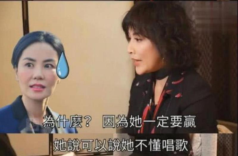 劉嘉玲爆料王菲牌技很差。(翻攝自新浪娛樂)