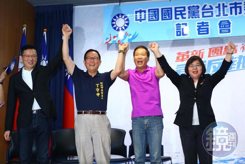 丁守中將代表國民黨參選台北市長。
