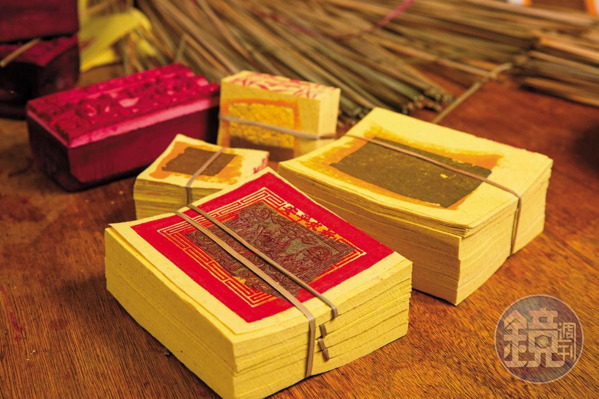 壽金正面印有福祿壽的紅章,祭祀對象為神明。