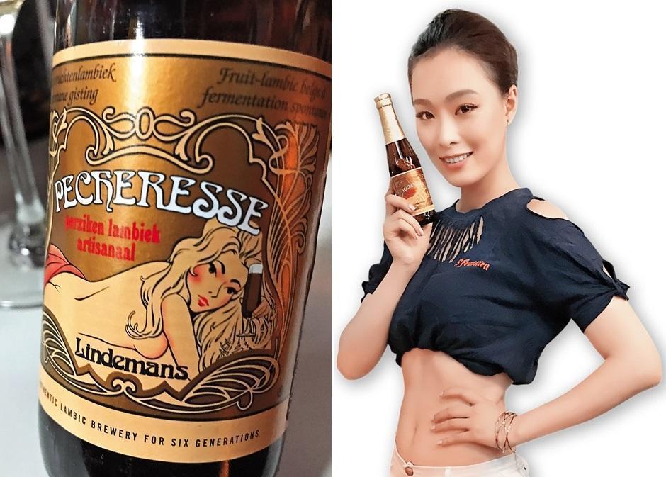 在台北國際酒展‧純酒展上,Show Girl拿著「裸女啤酒」,是比利時名廠的水蜜桃酸啤酒,桃香濃郁、微酸微甜很適合夏日開胃,這酒標版歐洲能賣,但到美國就要換標。