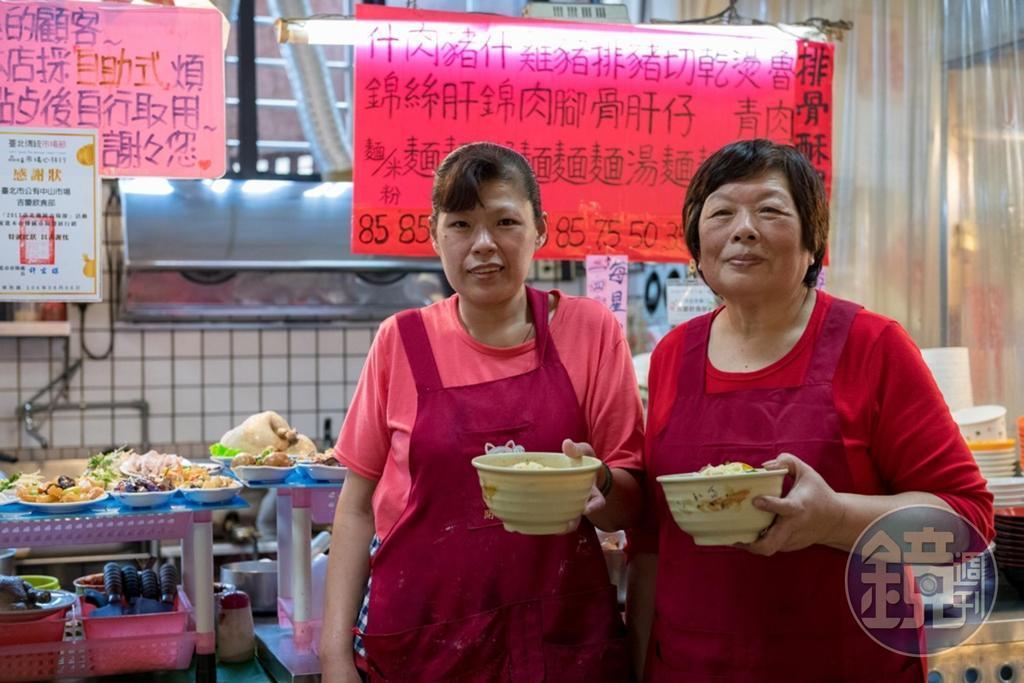 老闆娘李桂寶(右)已將煮麵、炸排骨技術傳承給女兒(左)。