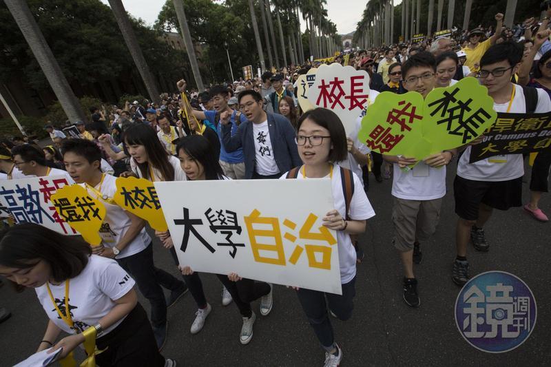 台大師生今發起「新五四運動」,隨傅鐘21響鐘聲高喊「捍衛大學自主、守護學術自由」。