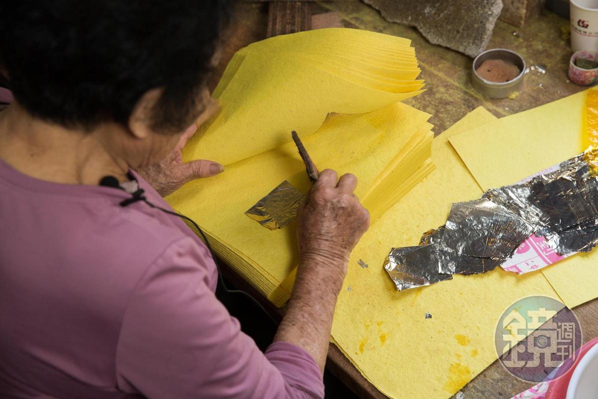 手工金紙會將錫箔一張張貼至紙上,相當耗費人力與時間,但阿嬤們因為幾乎半輩子時間都在金紙業度過,動作行雲流水,相當迅速。