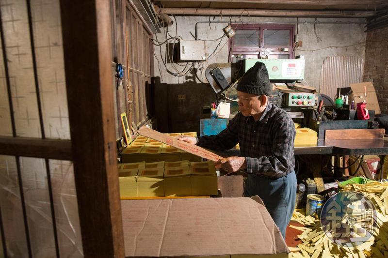 大家樂興盛時期,陳坤輝為了加快金紙出貨速度,特地採購切紙機。