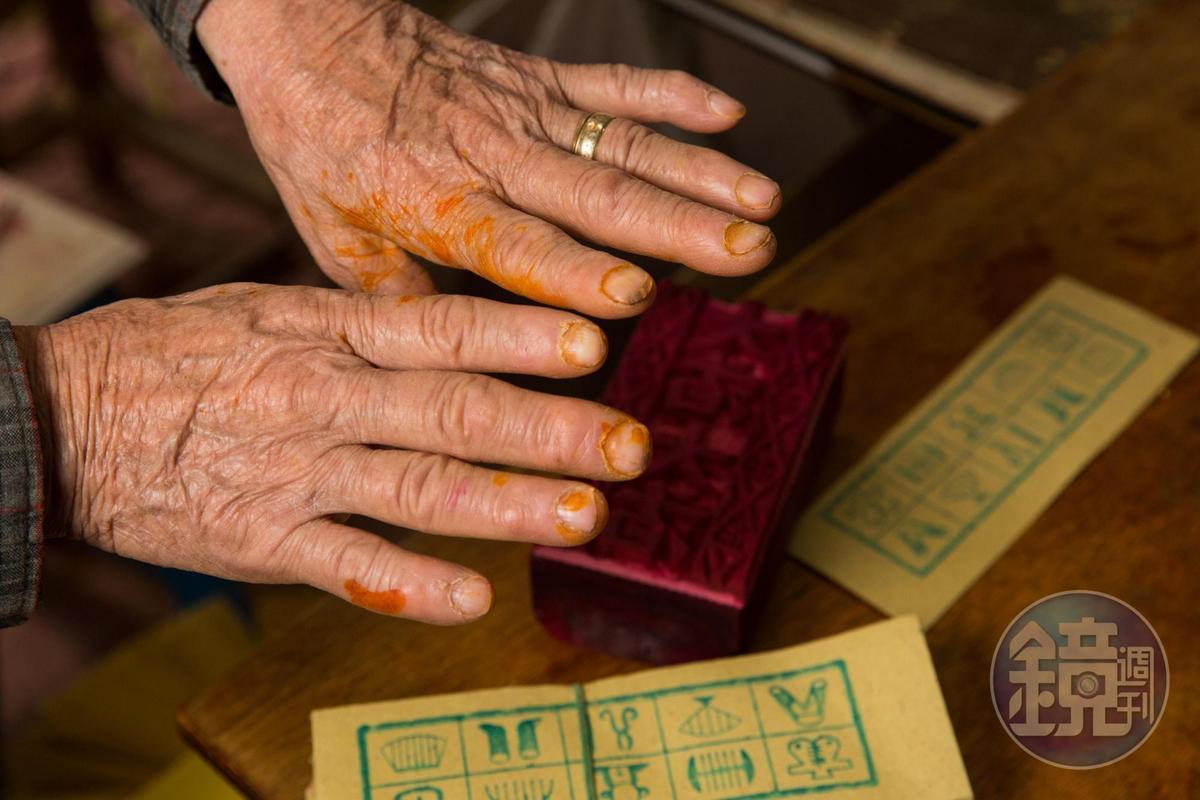 長期製作金紙,陳坤輝雙手沾滿金油顏料,左手食指也被切紙機壓到變形翻黑。