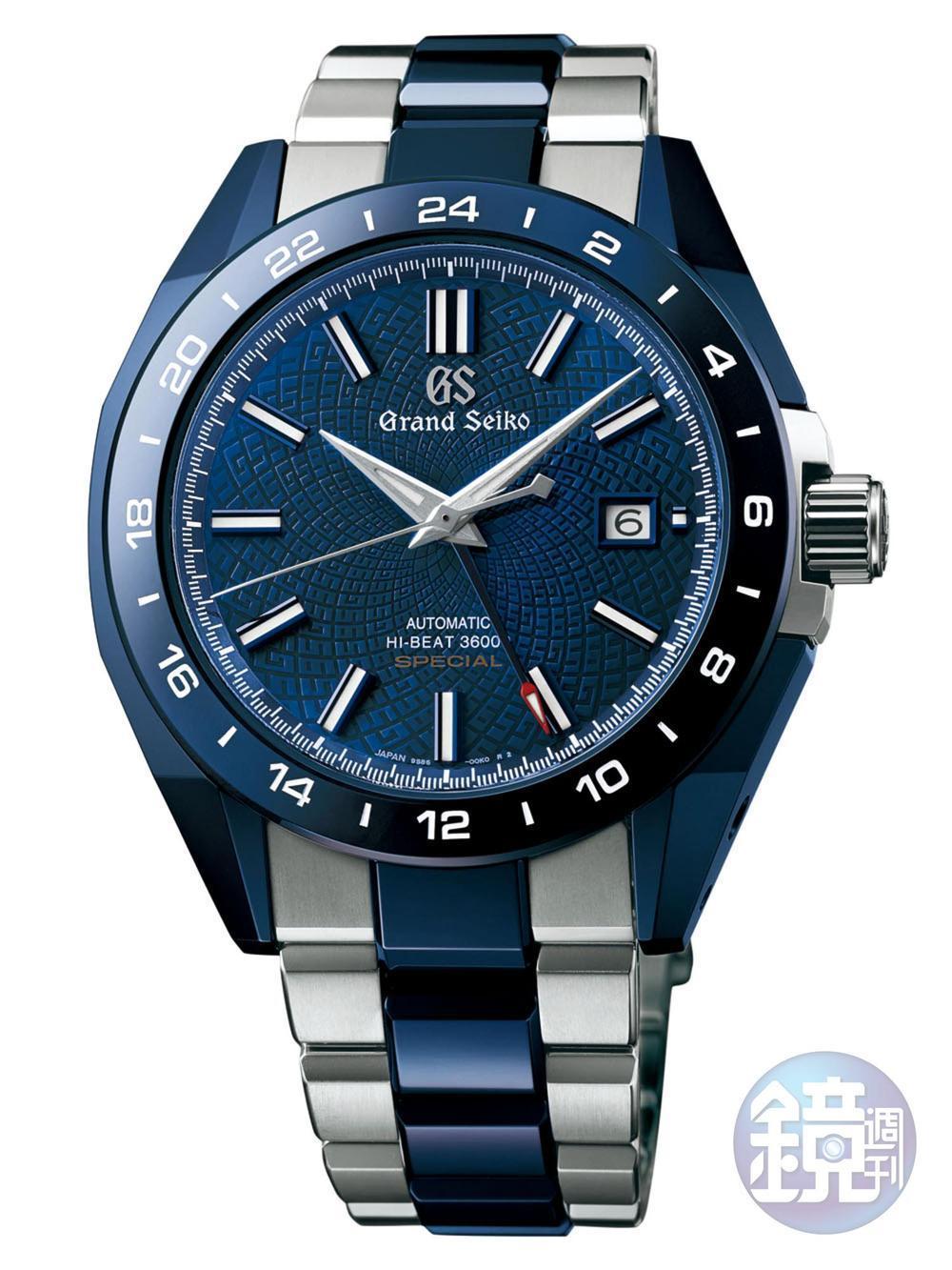 《Hi-Beat 36000 GMT SBGJ229》以全新的藍色氧化鋯陶瓷製成,其硬度是不鏽鋼的7倍,具高抗刮痕特性,可防止當腕錶遭受衝撞時變形。功能:時間顯示;兩地時間/機芯:自動上鍊機芯/建議售價:約NT$550,000(限量350只)