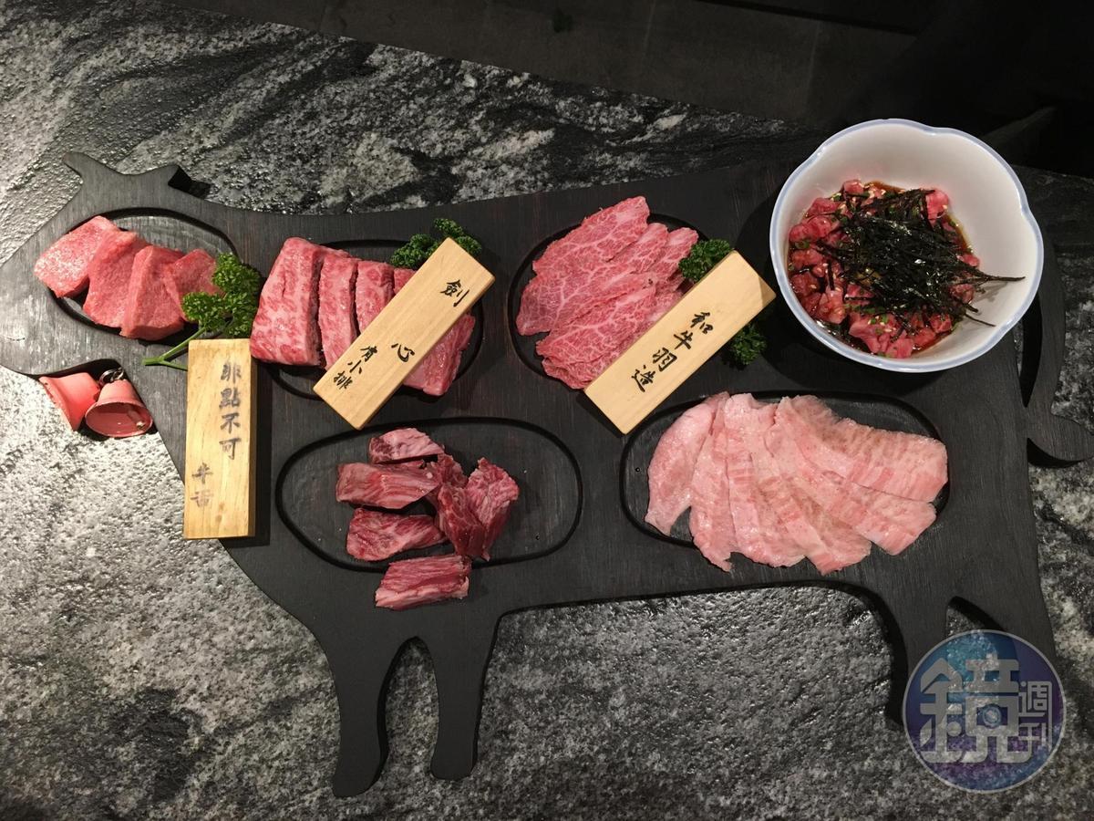 肉品可以單點或是選擇「精選組合」,店家會以和牛造型盤盛裝。