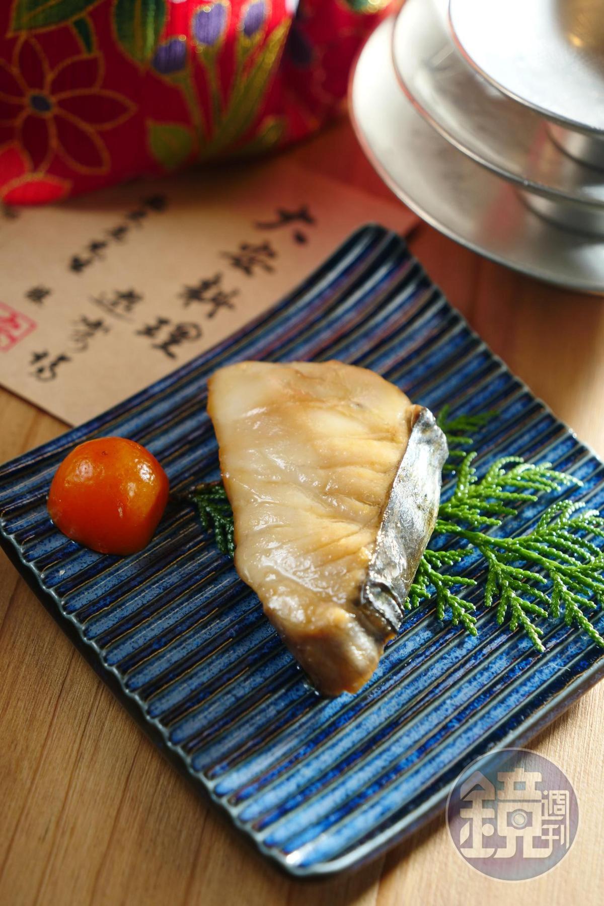「鰆魚梅汁炙燒」用時間換取入味,肉質卻不致過度脫水。