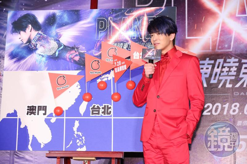陳曉東今日宣佈7月28日農曆生日當天,在台灣舉行《2018陳曉東PLANET XT世界巡迴演唱會台北站》演唱會。