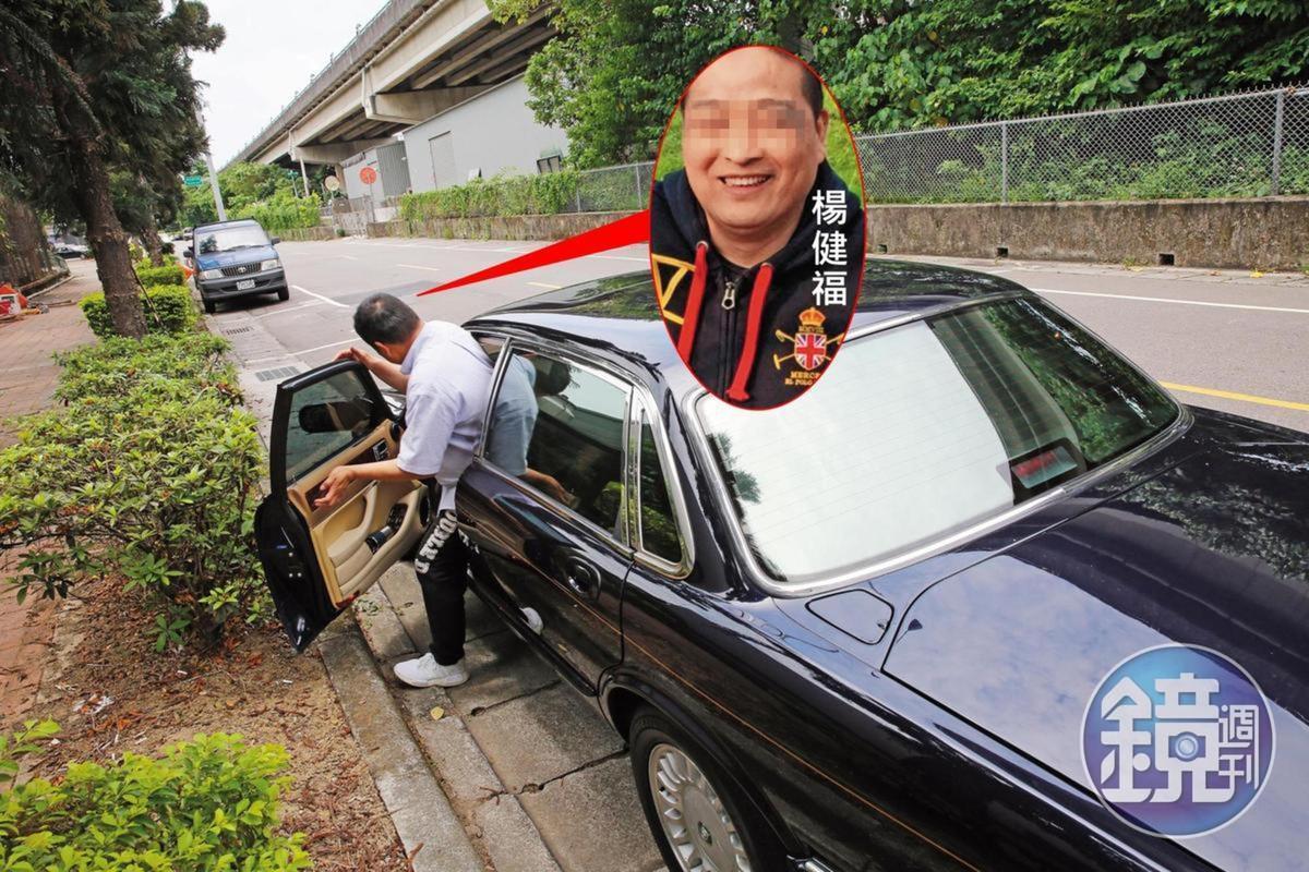 不斷受到騷擾的前進航空前董座楊健福,在公開場合顯得小心翼翼。