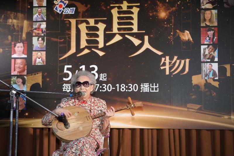 高齡84歲的「台灣唸唱國寶」楊秀卿,為公視台語節目《頂真人物》站台,現場展現唸歌技藝。(公視提供)