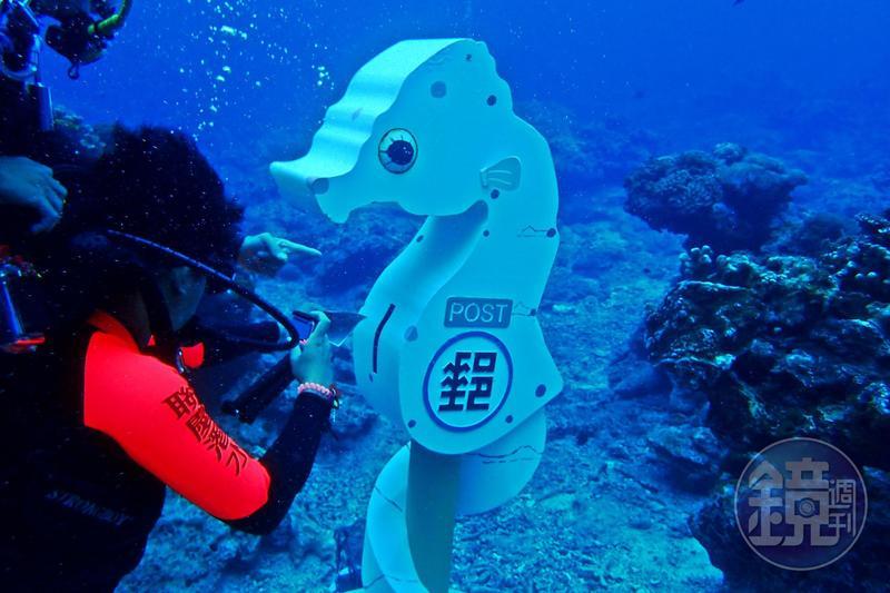 全世界最深的海底郵筒就在綠島。